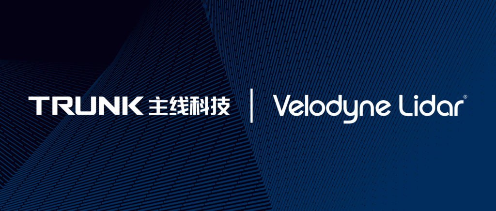 Velodyne Lidar and Trunk.Tech team to accelerate development of driverless trucks for China's logistics market.